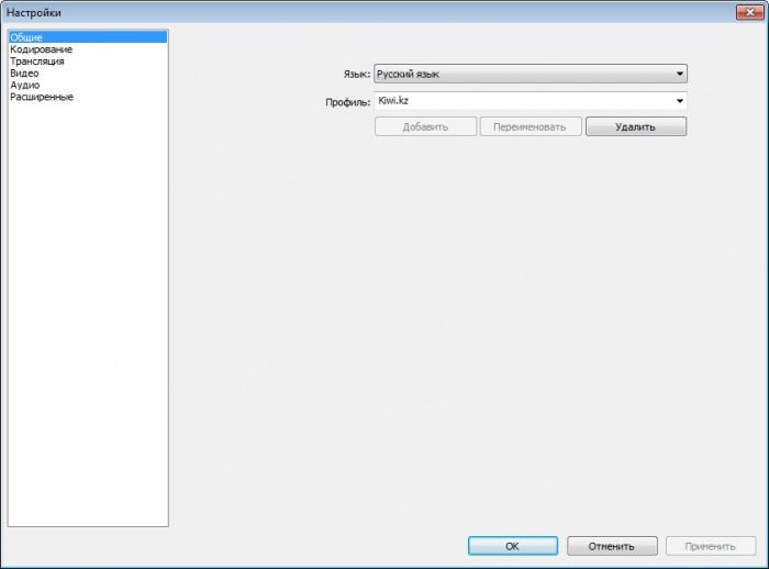 Настройка Open Broadcaster - профили