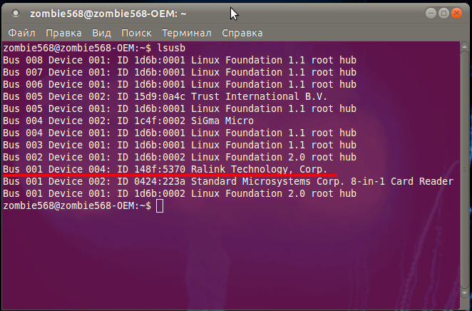 Установка драйверов linux debian youtube.