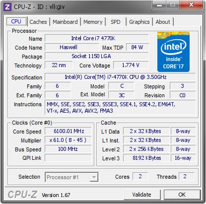 Валидация CPU-Z