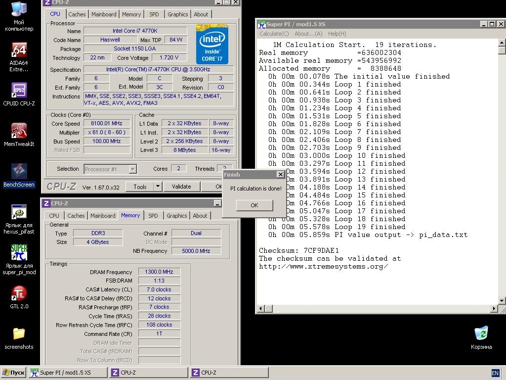 Результат Super Pi 1M