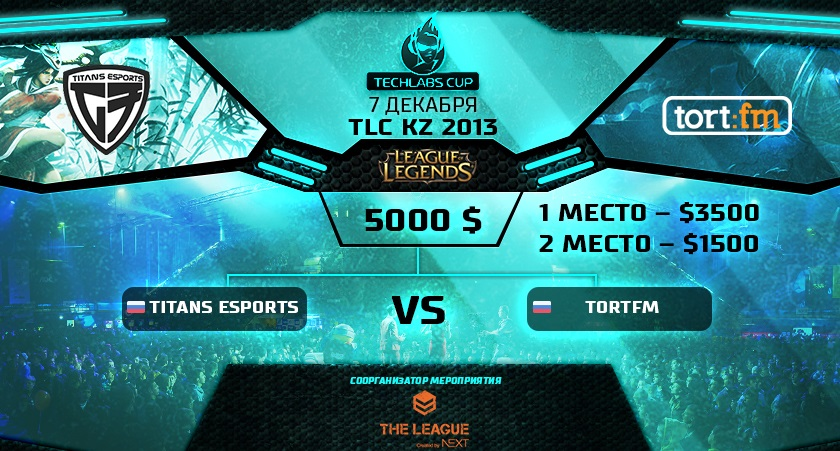 Techlabs CUP KZ 2013 - League of Legends