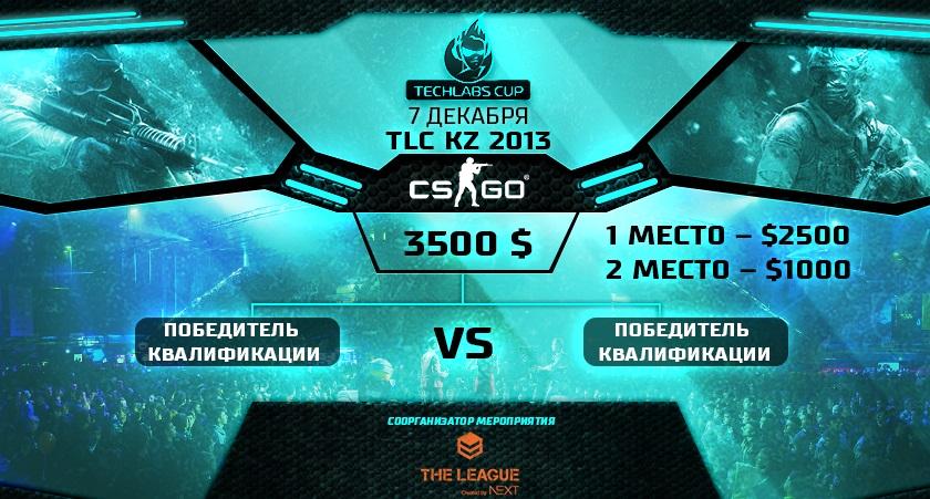 Techlabs CUP 2013 - CS:GO