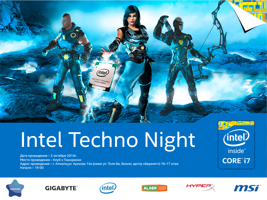 Intel Techno Night