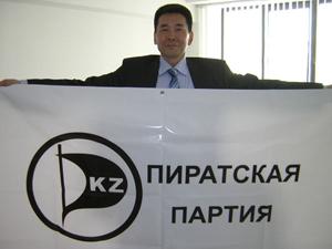 Марат Мулкубаев, Пиратская Партия Казахстана